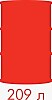 209%D0%BB Смазочные материалы и технические жидкости Shell - Автоспутник Агро